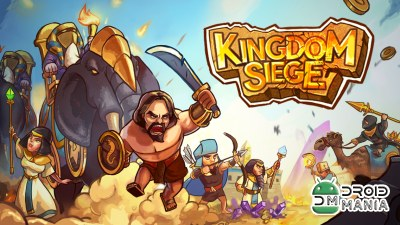 Скриншот Kingdom Siege №1