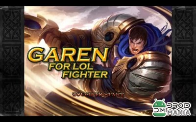 Скриншот Garen LOL Fighter №1