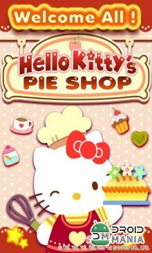 Скриншот Hello Kitty's Pie Shop №1