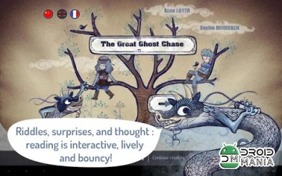 Скриншот The Great Ghost Chase №1