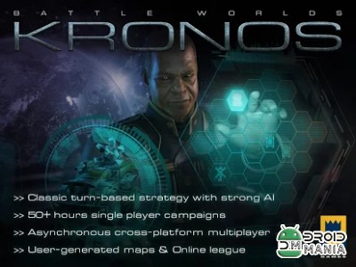 Скриншот Battle Worlds: Kronos №1