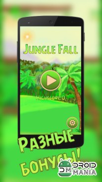 Скриншот Jungle Fall №1