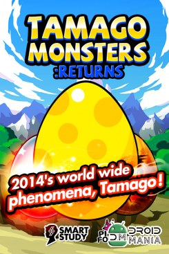 Скриншот TAMAGO Monsters Returns №1