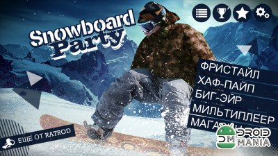 Скриншот Snowboard Party №1