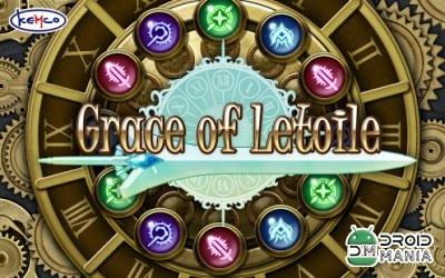 Скриншот RPG Grace of Letoile №1