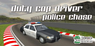 Скриншот Duty Cop Driver Police Chase №1