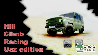 Скриншот Hill Climb Racing Uaz Edition №1