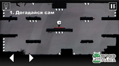 Скриншот That Level Again №3