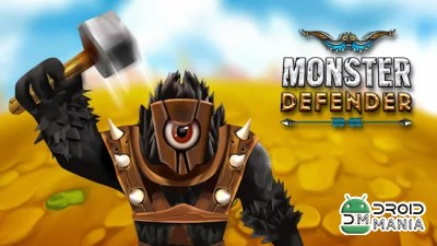 Скриншот Monster Defender №1