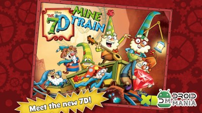 Скриншот The 7D Mine Train №1