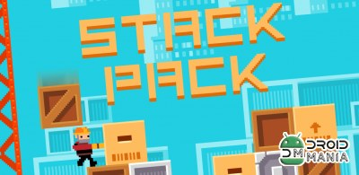 Скриншот Stack Pack №1