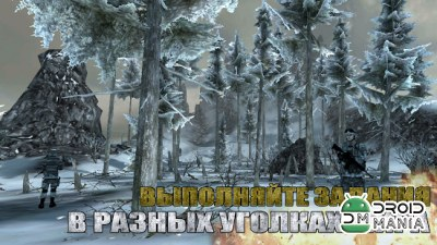 Скриншот Second Warfare 2 №1