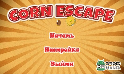Скриншот Corn Escape №1