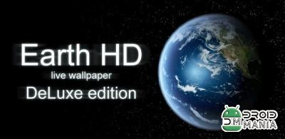Скриншот Earth HD Deluxe Edition / Земля HD Deluxe №1