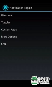Скриншот Notification Toggle №1
