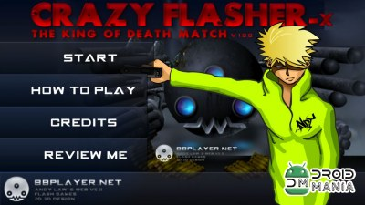 Скриншот Death Match (Crazy Flasher) №1