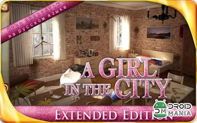 Скриншот A Girl in the City HD №1