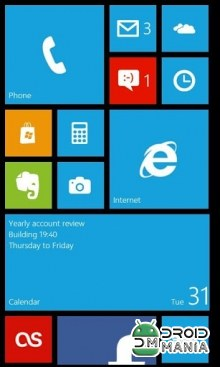 Скриншот Fake Windows Phone 8 №2