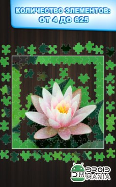 Скриншот Пазлы Jigty / Jigty Jigsaw Puzzles №2