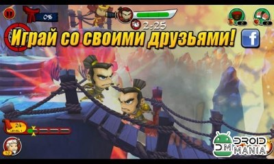 Скриншот Samurai vs. Zombies Defence 2 №3