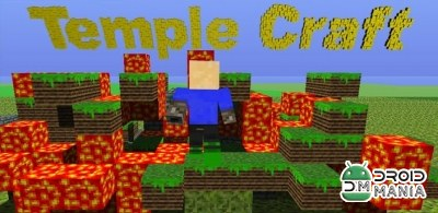 Скриншот Temple Craft №2