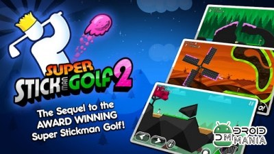 Скриншот Super Stickman Golf 2 №2