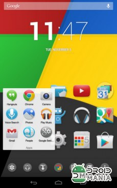 Скриншот Ultimate KitKat Experience Launcher Theme №3