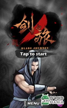 Скриншот Blade Journey (KungFu Run) №1