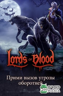 Скриншот Lords of Blood №2