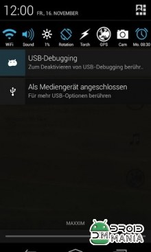 Скриншот Notification Toggle №2