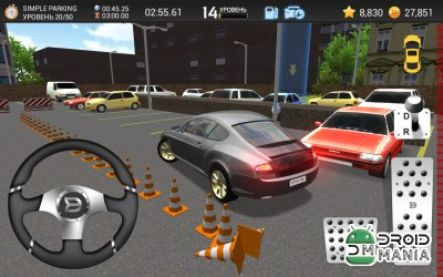 Скриншот Car Parking Game 3D №2