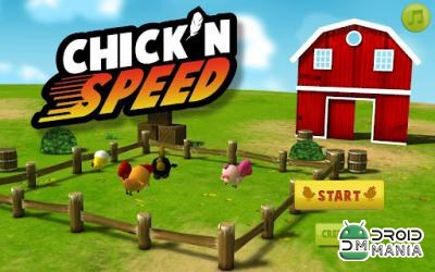 Скриншот Chick'n Speed №2