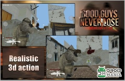 Скриншот Good Guys Never Lose: Operation Village №2