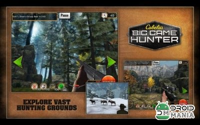 Скриншот Cabela's Big Game Hunter №2