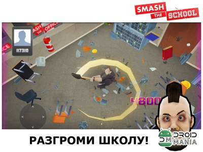 Скриншот Smash the School - Antistress! №2