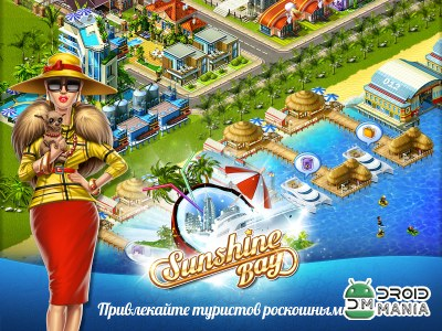Скриншот Sunshine Bay №2