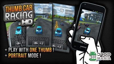 Скриншот Thumb Car Racing №2