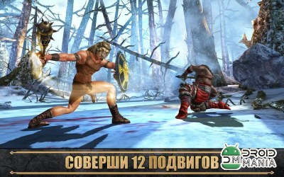 Скриншот HERCULES: THE OFFICIAL GAME №2