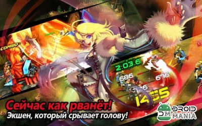 Скриншот Kritika: Chaos Unleashed №2