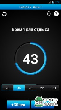 Скриншот Just 6 Weeks №3