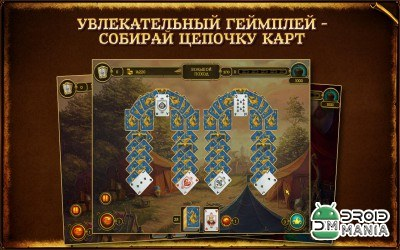 Скриншот Knight Solitaire 2 / Рыцарский пасьянс 2 №2