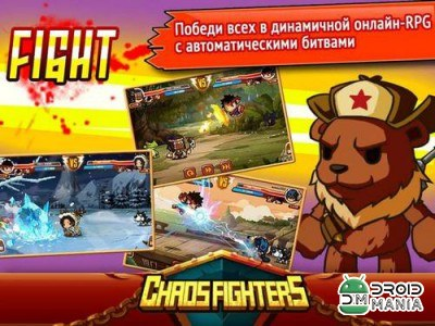 Скриншот Chaos Fighters - онлайн RPG №2