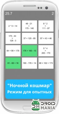 Скриншот Tap The Right Tile №2