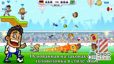 Скриншот Super Party Sports: Football №2