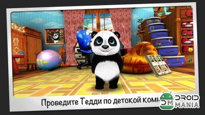 Скриншот Teddy the Panda №2