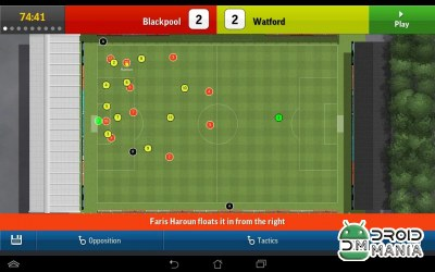 Скриншот Football Manager Handheld 2015 №3