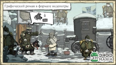 Скриншот Valiant Hearts: The Great War №2