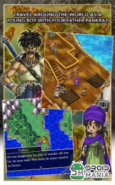 Скриншот DRAGON QUEST V №2