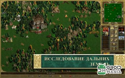 Скриншот Heroes of Might & Magic III HD / Герои Меча и Магии III HD №2