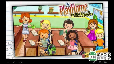 Скриншот My PlayHome School №2